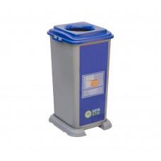 70 Litre Plastik Sıfır Atık Geri Dönüşüm Kovası Kağıt