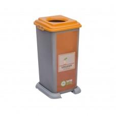 70 Litre Plastik Sıfır Atık Geri Dönüşüm Kovası Organik
