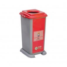 70 Litre Plastik Sıfır Atık Geri Dönüşüm Kovası Pil